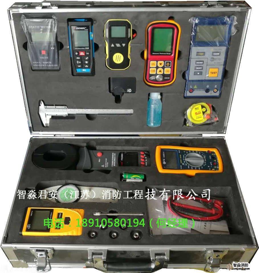 防雷消防检测仪器箱/防雷消防检测设备工具箱