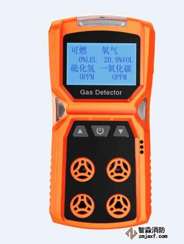 便攜式四合一可燃氣體檢測儀