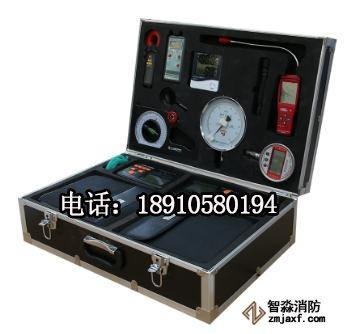 消防设施维护保养检测设备