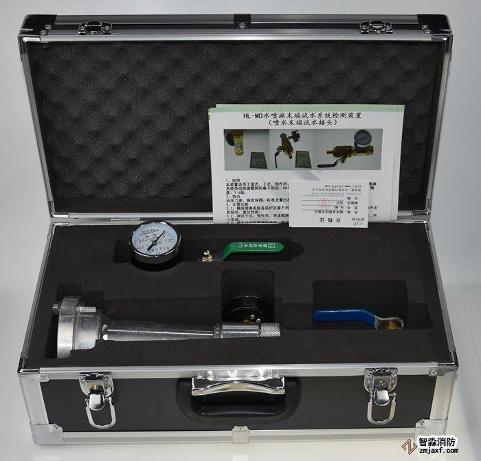 自动喷水消火栓系统功能检测仪器箱