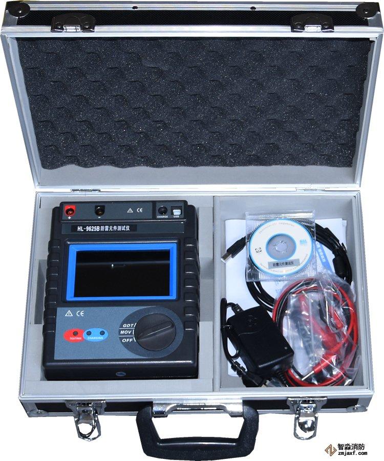 HL-9625B防雷元件测试仪.jpg